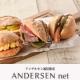 【アンデルセン】はさむだけ!簡単レシピのデリサンド\プチパン&デリサンドセット//モニター・サンプル企画