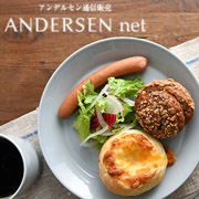 「【アンデルセン】冬の食卓セット 3名様モニター募集!」の画像、株式会社広島アンデルセンのモニター・サンプル企画
