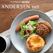 「【アンデルセン】冬の食卓セット 3名様モニター募集!」の画像、株式会社アンデルセンのモニター・サンプル企画