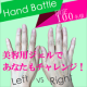 イベント「100名限定の片手キャンペーン! 弊社のGelを片手に塗ってSNSに投稿!」の画像