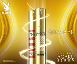 PLAYBOY AGARU SERUM official sait