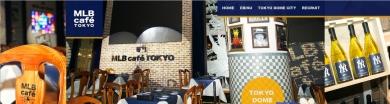 MLBcafeTOKYO東京ドームシティ店 オフィシャルサイト
