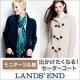 イベント「ランズエンド レディス 今注目の「セーターコート」 モニター募集!」の画像