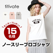 【titivate】ノースリーブロゴTシャツ