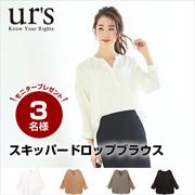 【UR'S】スキッパードロップブラウス