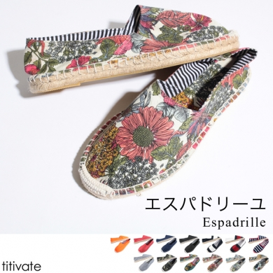 【titivate】エスパドリーユジュートシューズ