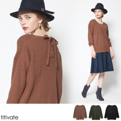 【titivate】バックレースアップニットトップス