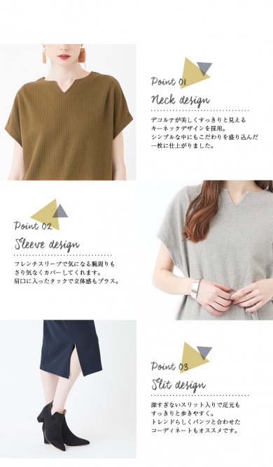 【titivate】フレンチスリーブワッフルカットソーワンピース