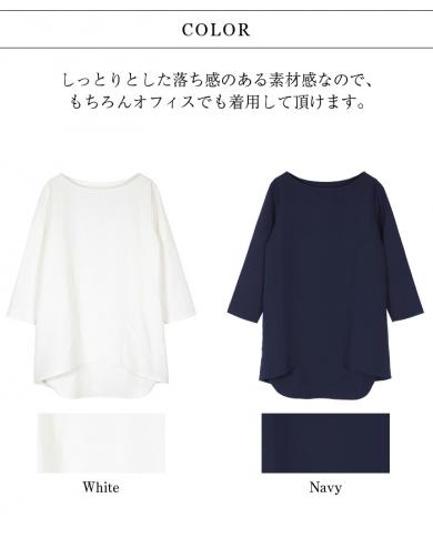 【UR'S】レイヤード風チュニック