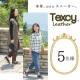 本革、なのにスニーカー【texcy leather(テクシーレザー)】5名様