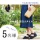 旅を快適に、夏のお出かけ TABIBIYORI(旅日和)サンダル5名様!/モニター・サンプル企画