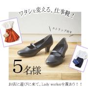 【初オープンの直営ショップを体感!】ご来店でLady workerプレゼント!
