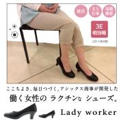 「働く女子の必需品★Lady workerパンプス5名様プレゼント」の画像、アシックス商事株式会社のモニター・サンプル企画