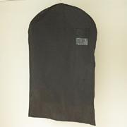 収納の巣(株式会社テンネット)の取り扱い商品「洋服にも紫外線対策を!うっかり日焼けを軽減する洋服カバー」の画像