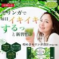 新商品「煌めきモリンガ青汁」お披露目イベント/モニター・サンプル企画