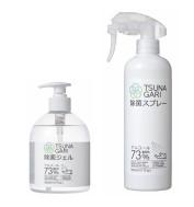 イノベイション株式会社の取り扱い商品「TSUNAGARIアルコール除菌ジェル&スプレー」の画像