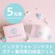 【インスタフォトコンテスト】5名◆薬用美白保湿ジェル◆ストレミライン/モニター・サンプル企画