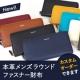 カスタマイズ『本革メンズラウンド財布』を想いを込めて贈る!モニター3名募集!
