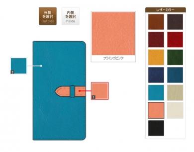 革小物カスタマイズ 『JOGGO Custom Design』