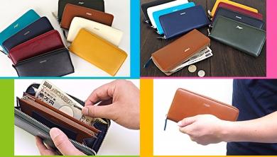 本革メンズラウンドファスナー財布