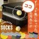 イベント「【30名モニター大募集】※ブログ※ スーツケースの靴下、つくっちゃいました♪♪♪」の画像
