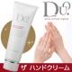 イベント「【現品30名】フェイシャルケア並の贅沢処方!潤い持続のエイジングケア手肌用美容液」の画像