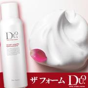 「【DUO】大人気の時短美容・炭酸泡洗顔!朝の汚れを濃密泡でオフ!メイクのりOK!」の画像、プレミアアンチエイジング株式会社のモニター・サンプル企画