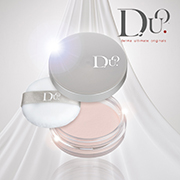 【DUO】艶肌美肌のエイジングケア3Dルースパウダー・フラーレン高配合無添加
