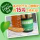 イベント「茶カテキン原料粉末100%! 10リットル分 モニター100名様 大募集」の画像