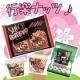 イベント「春の行楽シーズン♪お花見に♪ナッツ商品詰め合わせを7名様にプレゼント★」の画像