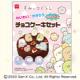イベント「【すみっコぐらしのチョコケーキセットを作ろう!】チョコケーキセット作りの写真を投稿してください✨」の画像