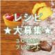 イベント「レシピ大募集!共立食品の製菓材料30名様に★」の画像