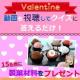アンケートクイズに答えるだけ!バレンタインに使える製菓材料を15名様にプレゼント/モニター・サンプル企画