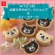 お菓子作りのワークショップ&スイーツトークしましょう(4/12開催)@東京/モニター・サンプル企画
