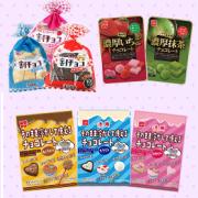 共立食品株式会社の取り扱い商品「共立食品の製菓用チョコレートと製菓材料」の画像