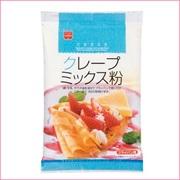 共立食品株式会社の取り扱い商品「【クレープミックス粉】」の画像