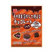共立食品株式会社の取り扱い商品「そのまま溶かして使えるチョコレート シリーズ」の画像