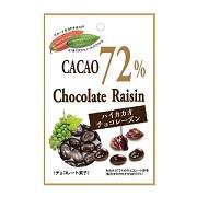 共立食品株式会社の取り扱い商品「ハイカカオチョコレーズン」の画像