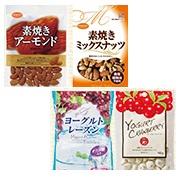 共立食品株式会社の取り扱い商品「共立食品ナッツとドライフルーツの中から2~3品※お選び頂けません」の画像