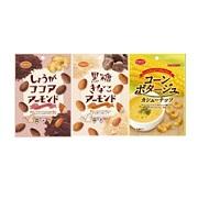 共立食品株式会社の取り扱い商品「しょうがココアアーモンド/黒糖きなこアーモンド/コーンポタージュカシューナッツ」の画像