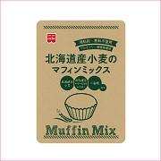 共立食品株式会社の取り扱い商品「【北海道産小麦のマフィンミックス】」の画像