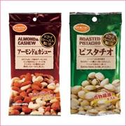 共立食品株式会社の取り扱い商品「【アーモンド&カシュー】【ピスタチオ】」の画像