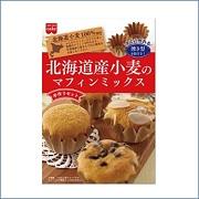 共立食品株式会社の取り扱い商品「手作りセット北海道産小麦のマフィンミックス」の画像