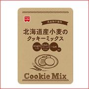 共立食品株式会社の取り扱い商品「【北海道産小麦のクッキーミックス】」の画像