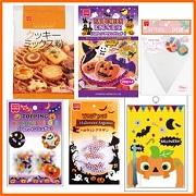 共立食品株式会社の取り扱い商品「アイシングクッキーが作れる製菓材料の詰め合わせ(Aセット)」の画像