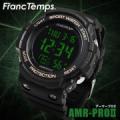 多機能なデジタル腕時計「AMR-PRO2(アーマープロ2)」モニター募集/モニター・サンプル企画