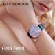 イベント「Instagramで話題の腕時計!Gaia Pearlモニター募集」の画像