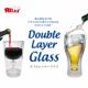 【5名様】グラスにもう一つの形!?RELAX ダブルレイヤーグラス モニター募集