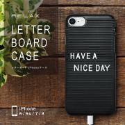 「メッセージを表現できるiPhoneケース「レターボードケース」モニター募集」の画像、株式会社シンシアのモニター・サンプル企画