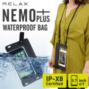 「【5名様】スマホを水濡れから守る防水バッグ「NEMO PLUS」モニター募集 」の画像、株式会社シンシアのモニター・サンプル企画